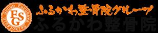 【公式】ふるかわ整骨院(佐賀県上峰町)
